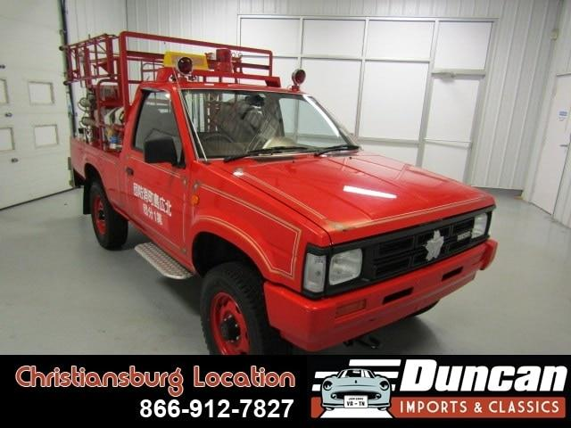 1988 Nissan Automobile (CC-1047318) for sale in Christiansburg, Virginia