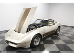 1982 Chevrolet Corvette (CC-1059457) for sale in Concord, North Carolina
