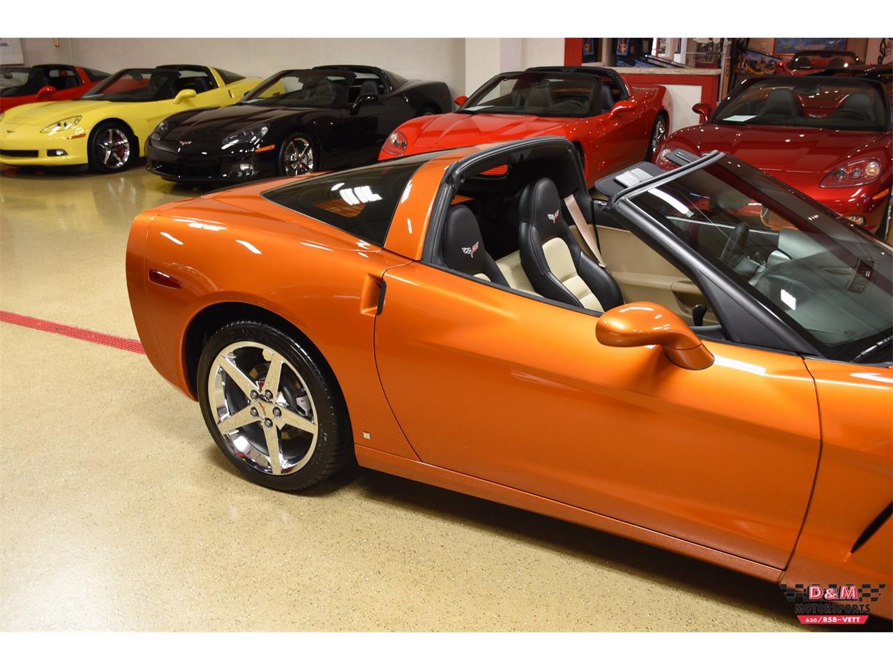 2007 Chevrolet Corvette (CC-1217875) for sale in Glen Ellyn, Illinois
