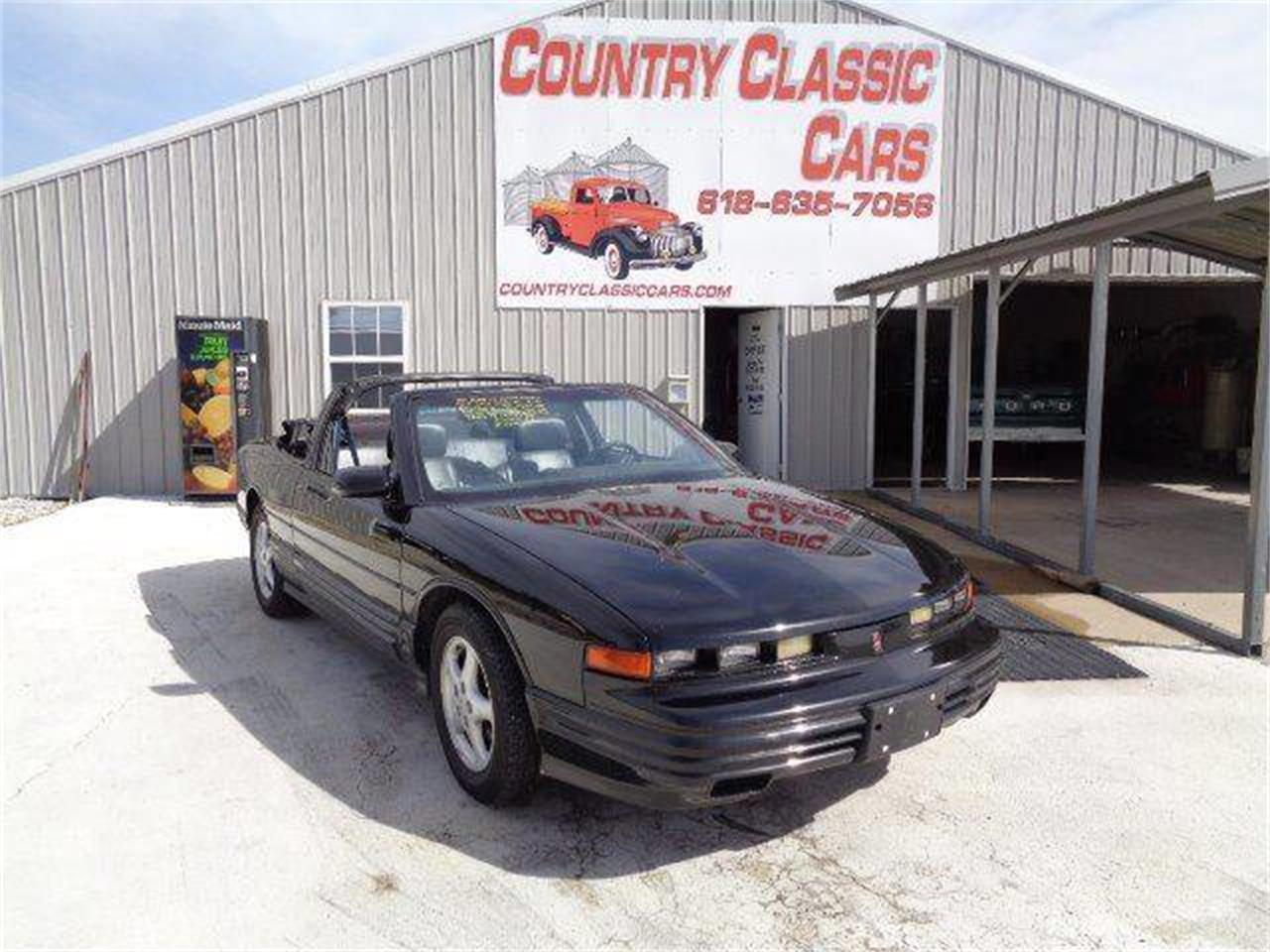 1994 Oldsmobile Cutlass Supreme (CC-1226410) for sale in Staunton, Illinois