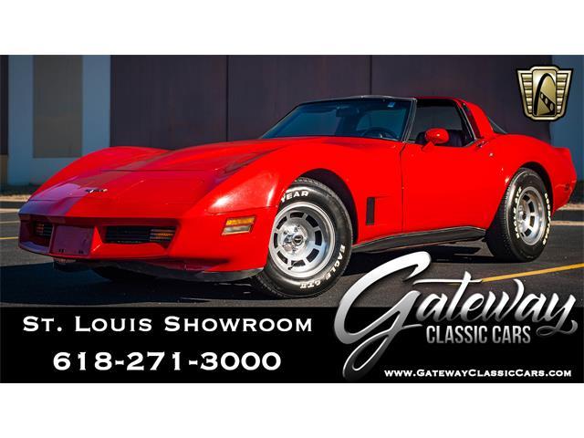 1980 Chevrolet Corvette (CC-1227576) for sale in O'Fallon, Illinois