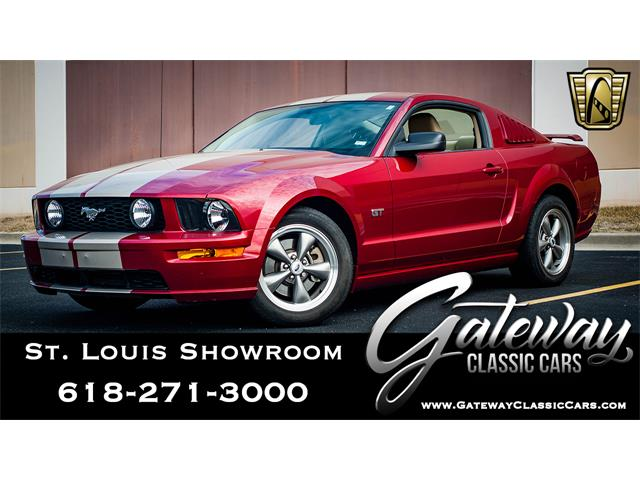 2006 Ford Mustang (CC-1227582) for sale in O'Fallon, Illinois