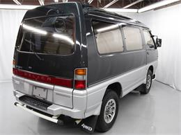 1993 Mitsubishi Delica (CC-1244200) for sale in Christiansburg, Virginia