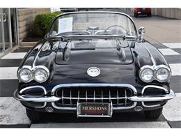1959 Chevrolet Corvette (CC-1257424) for sale in Springfield, Ohio
