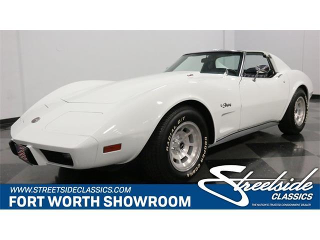 1975 Chevrolet Corvette (CC-1263542) for sale in Ft Worth, Texas