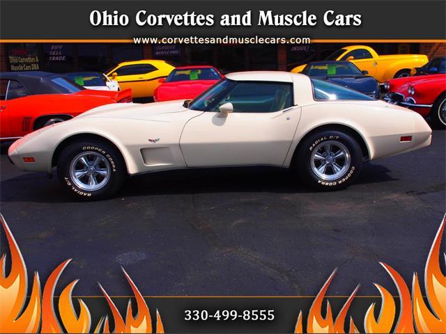 1979 Chevrolet Corvette (CC-1263598) for sale in North Canton, Ohio