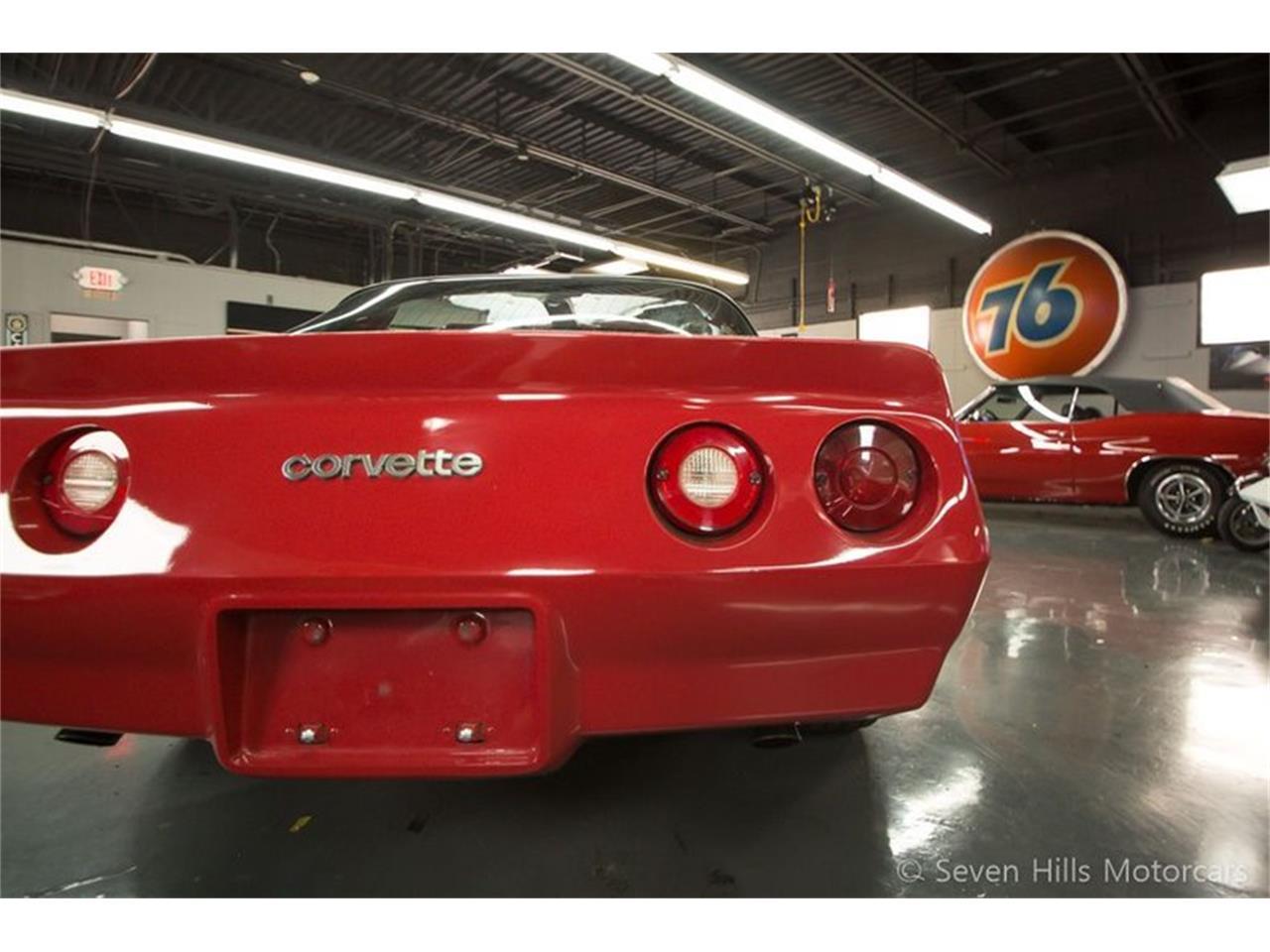 1981 Chevrolet Corvette (CC-1271212) for sale in Cincinnati, Ohio