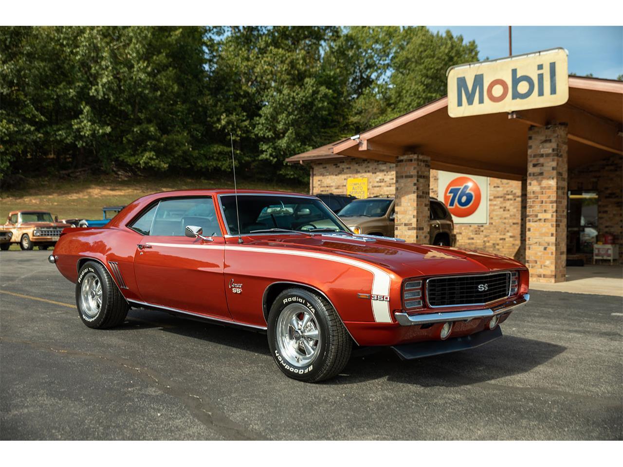 1969 Chevrolet Camaro (CC-1270174) for sale in Dongola, Illinois