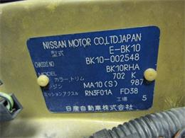 1987 Nissan Be-1 (CC-1276414) for sale in Christiansburg, Virginia