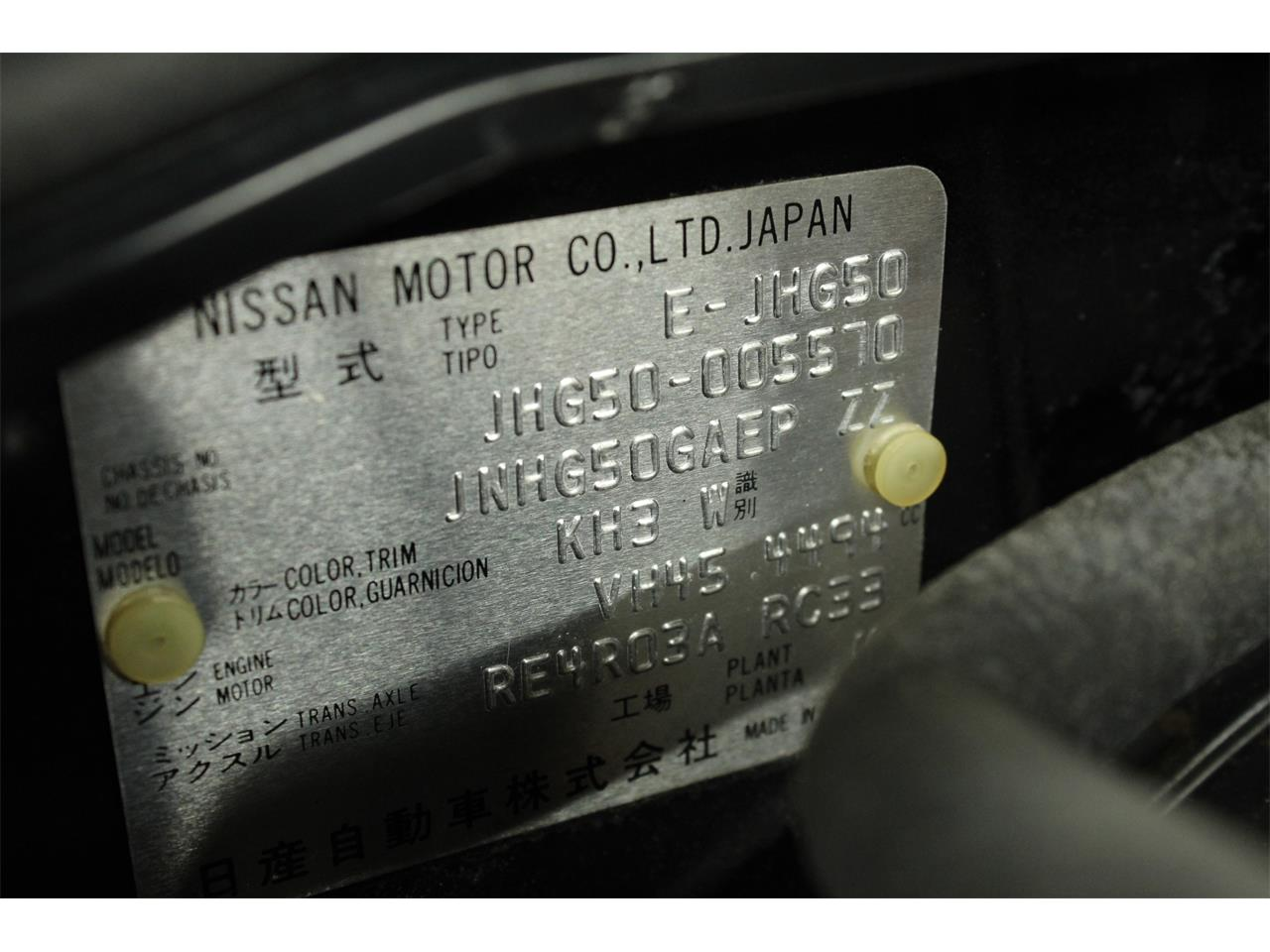 1992 Nissan President (CC-1293263) for sale in Christiansburg, Virginia