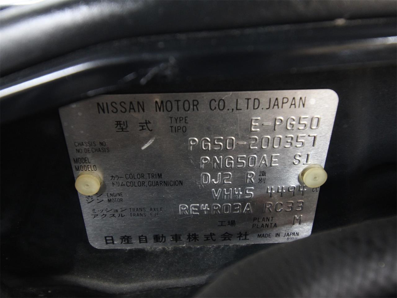 1994 Nissan President (CC-1293936) for sale in Christiansburg, Virginia