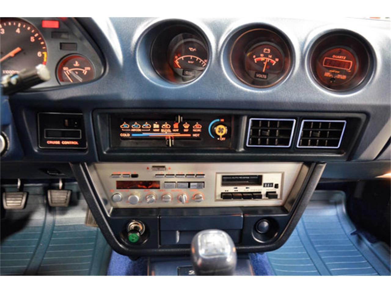 1981 Datsun 280ZX (CC-1302200) for sale in Plainfield, Illinois