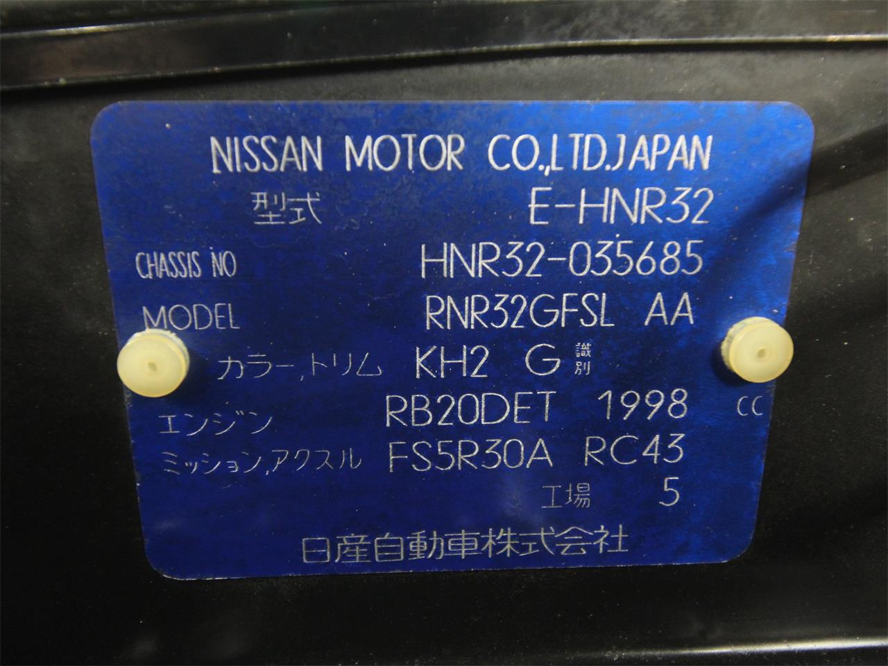 1992 Nissan Skyline (CC-1302282) for sale in Christiansburg, Virginia