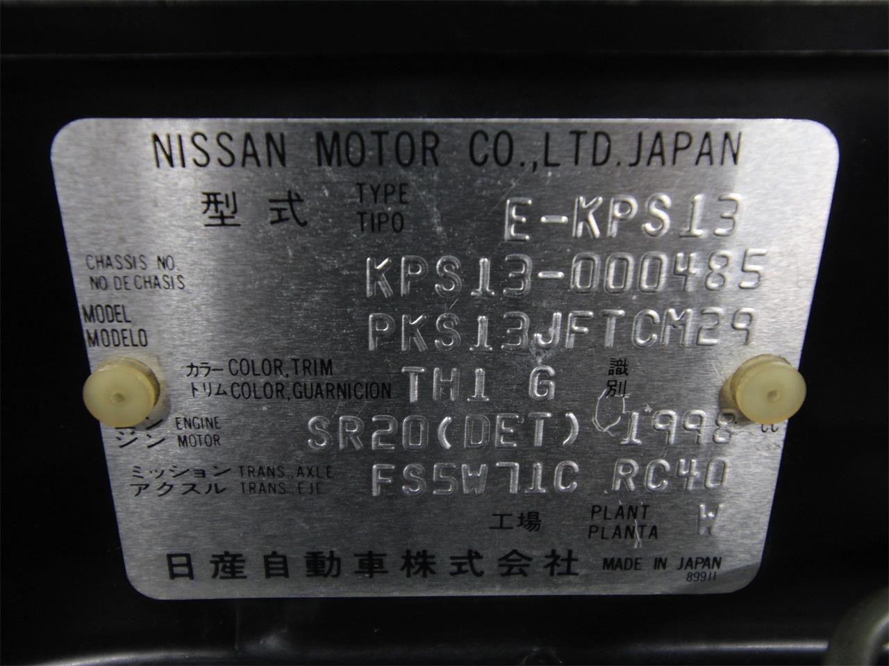 1991 Nissan Silvia (CC-1306032) for sale in Christiansburg, Virginia