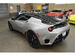 2020 Lotus Evora (CC-1306769) for sale in Huntington Station, New York