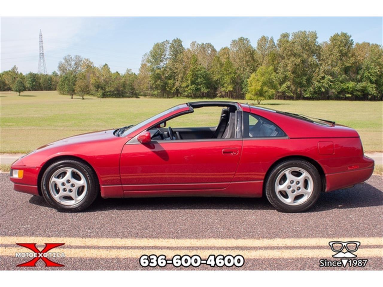 1993 Nissan 300ZX (CC-1309092) for sale in St. Louis, Missouri
