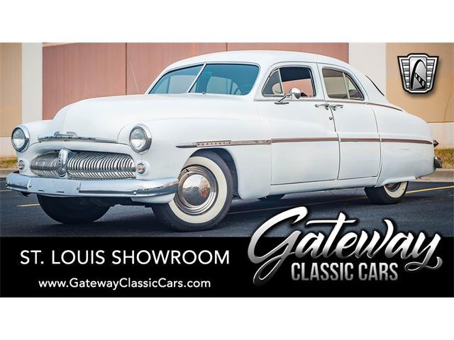 1950 Mercury Eight (CC-1309694) for sale in O'Fallon, Illinois
