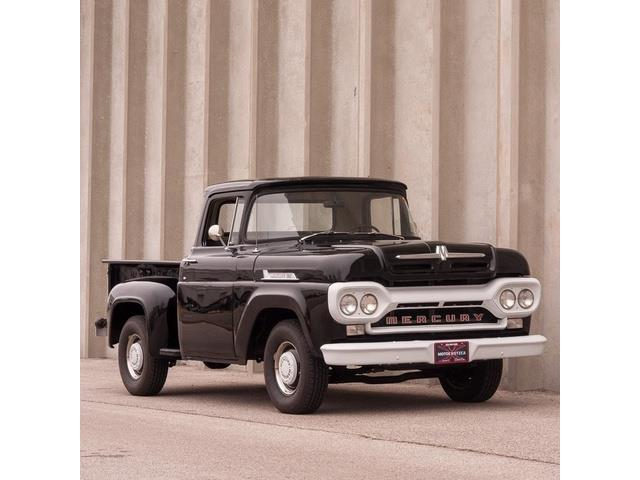 1959 Mercury Custom (CC-1314612) for sale in St. Louis, Missouri