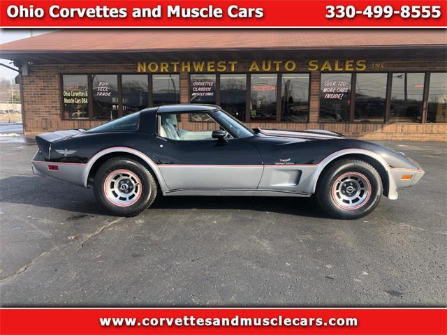 1978 Chevrolet Corvette (CC-1316024) for sale in North Canton, Ohio