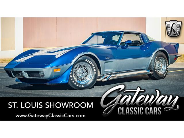1973 Chevrolet Corvette (CC-1316283) for sale in O'Fallon, Illinois