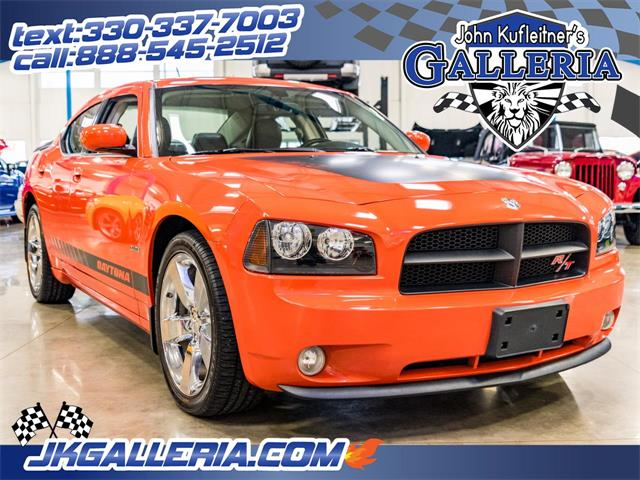 2008 Dodge Charger (CC-1318049) for sale in Salem, Ohio