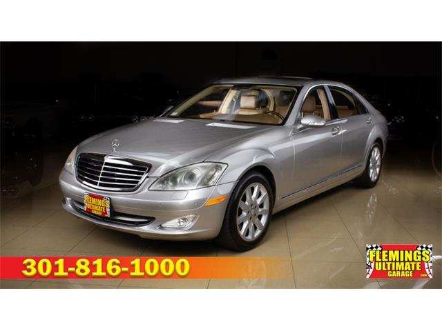 2008 Mercedes-Benz S550 (CC-1321385) for sale in Rockville, Maryland