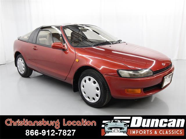 1991 Toyota Sera (CC-1329462) for sale in Christiansburg, Virginia