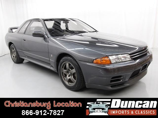 1989 Nissan Skyline (CC-1334036) for sale in Christiansburg, Virginia