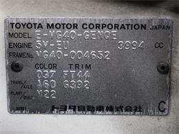 1986 Toyota Century (CC-1337614) for sale in Christiansburg, Virginia