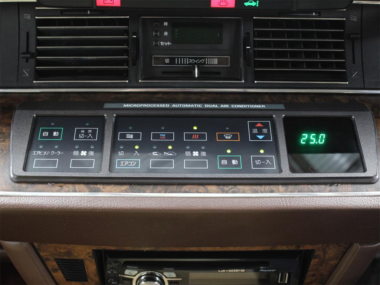 1986 Toyota Century (CC-1338061) for sale in Christiansburg, Virginia