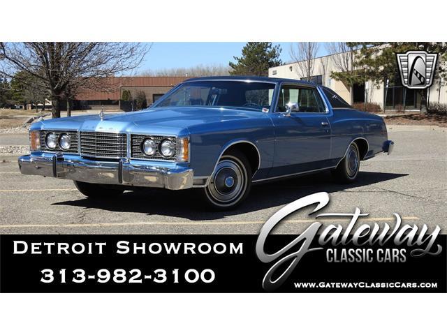 1974 Ford LTD (CC-1341075) for sale in O'Fallon, Illinois