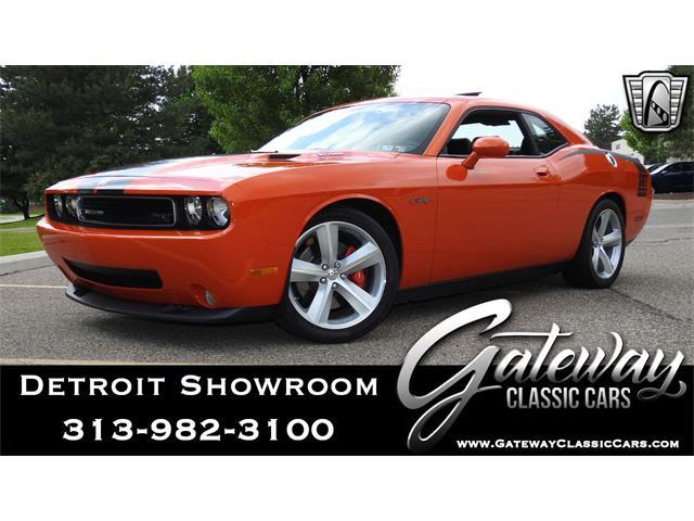 2008 Dodge Challenger (CC-1341088) for sale in O'Fallon, Illinois