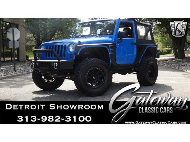 2011 Jeep Wrangler (CC-1341106) for sale in O'Fallon, Illinois