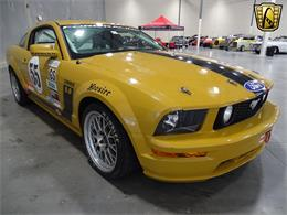 2005 Ford Mustang (CC-1341206) for sale in O'Fallon, Illinois