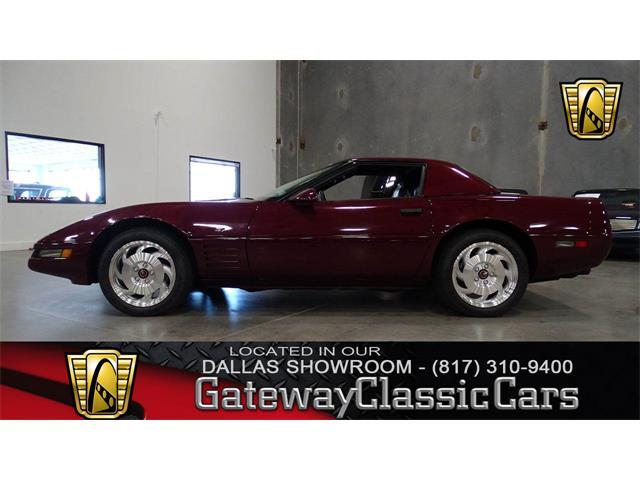 1993 Chevrolet Corvette (CC-1341208) for sale in O'Fallon, Illinois