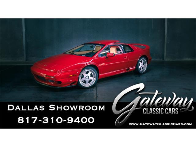 1997 Lotus Esprit (CC-1341229) for sale in O'Fallon, Illinois