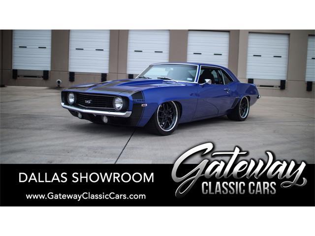 1969 Chevrolet Camaro (CC-1341302) for sale in O'Fallon, Illinois