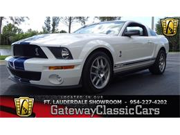 2007 Ford Mustang (CC-1341352) for sale in O'Fallon, Illinois