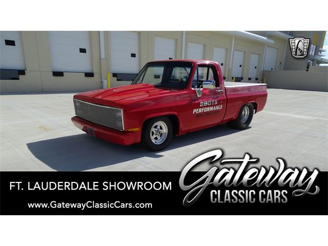 1983 GMC 1500