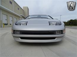 1990 Nissan 300ZX (CC-1341432) for sale in O'Fallon, Illinois