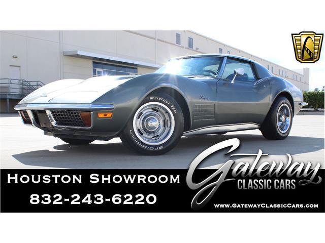 1972 Chevrolet Corvette (CC-1341498) for sale in O'Fallon, Illinois