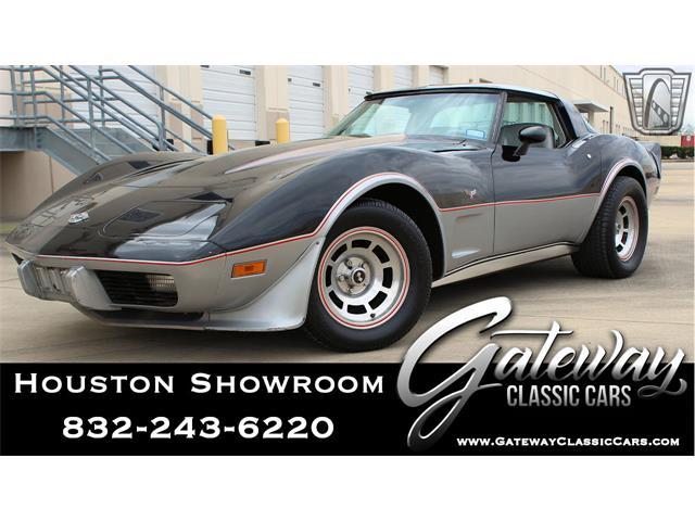 1978 Chevrolet Corvette (CC-1341501) for sale in O'Fallon, Illinois