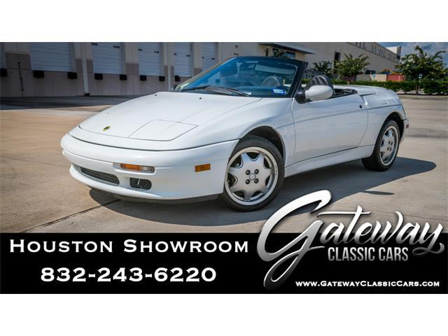 1991 Lotus Elan (CC-1341532) for sale in O'Fallon, Illinois