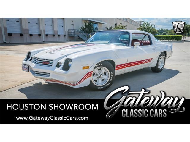 1981 Chevrolet Camaro (CC-1341543) for sale in O'Fallon, Illinois