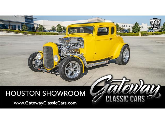 1932 Ford 5-Window Coupe (CC-1341555) for sale in O'Fallon, Illinois