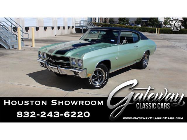 1970 Chevrolet Chevelle (CC-1341581) for sale in O'Fallon, Illinois