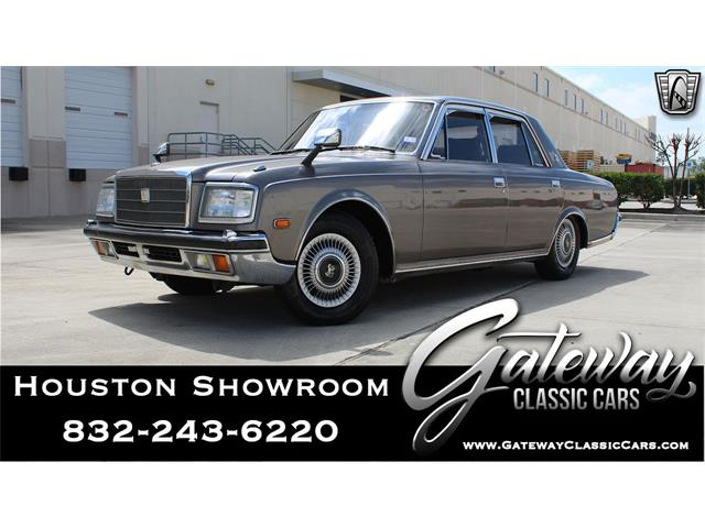1990 Toyota Century (CC-1341598) for sale in O'Fallon, Illinois