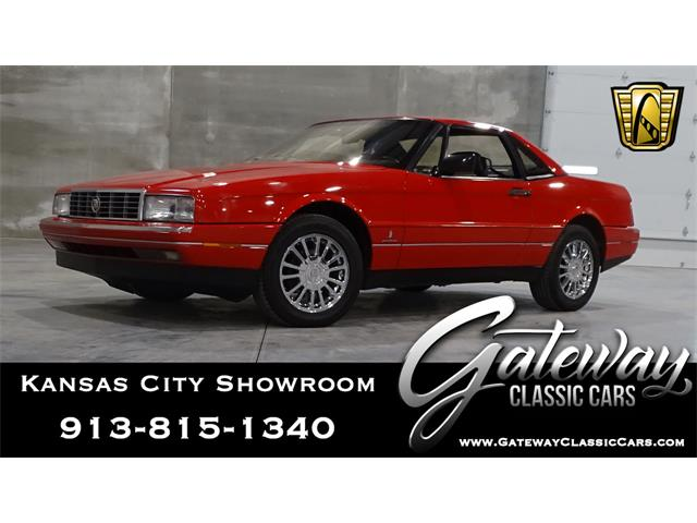 1989 Cadillac Allante (CC-1341607) for sale in O'Fallon, Illinois