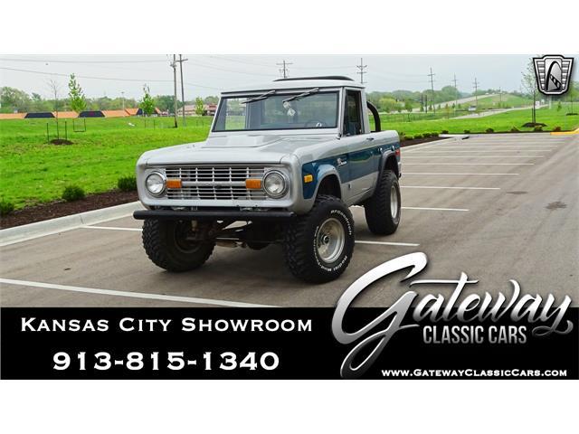 1971 Ford Bronco (CC-1341617) for sale in O'Fallon, Illinois