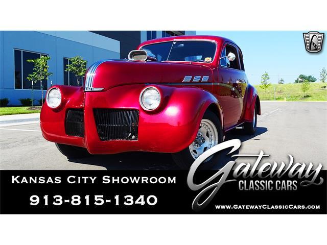 1941 Pontiac Coupe (CC-1341633) for sale in O'Fallon, Illinois